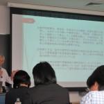 20180903_日本教育社会学会(佛教大学) (1)